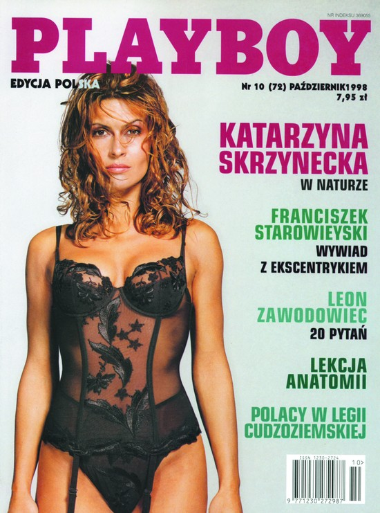 Retrospekcja: Katarzyna Skrzynecka 14 lat temu (FOTO)
