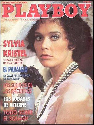 Nie żyje Sylvia Kristel - filmowa Emmanuelle