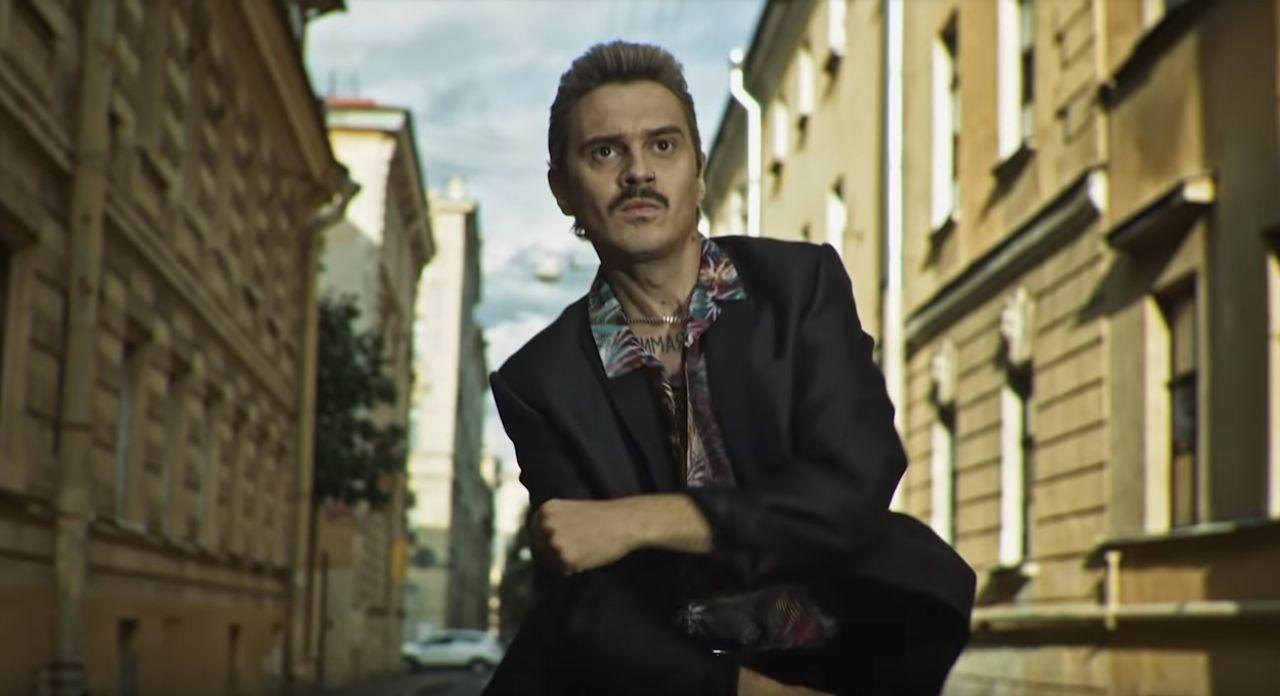 Skibidi rosyjskiego zespołu Little Big HITEM sieci - jest też już #skibidichalle