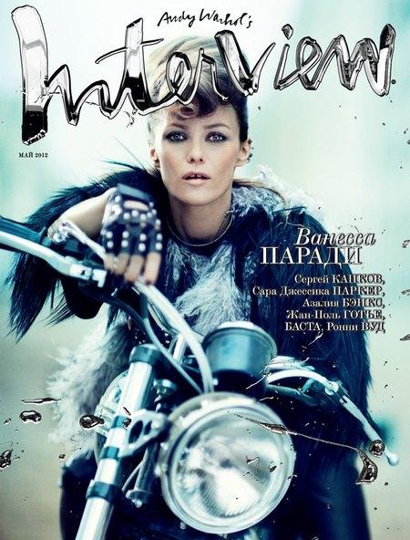 Vanessa Paradis na ok�adce rosyjskiego Interview (FOTO)