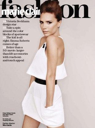 Victoria Beckham tłumaczy, dlaczego marnie wygląda
