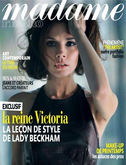 Victoria Beckham okrzykni�ta Kr�low� Mody (FOTO)