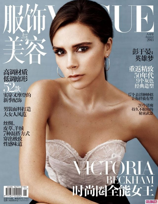 Jak Victoria Beckham szykuje si� do 40. urodzin?