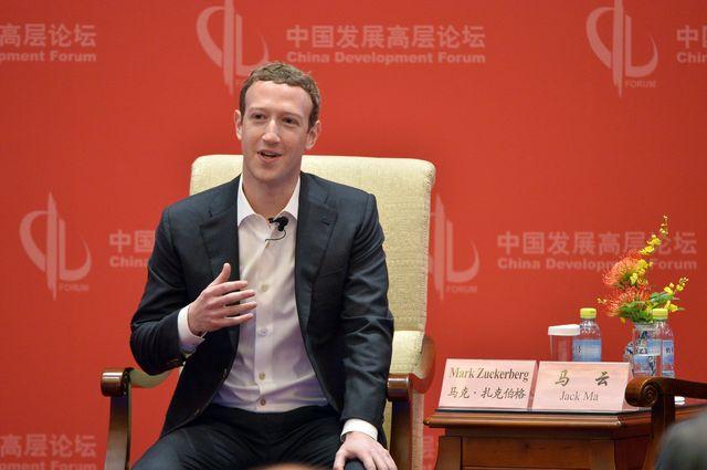 Mark Zuckerberg się... nawrócił?
