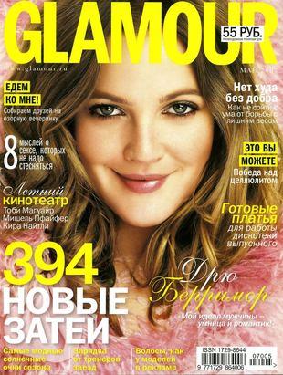 Drew Barrymore w Glamour