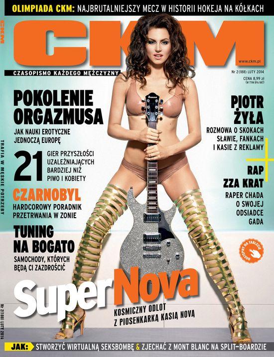 Kasia Nova rozerbała się dla nowego CKM-u