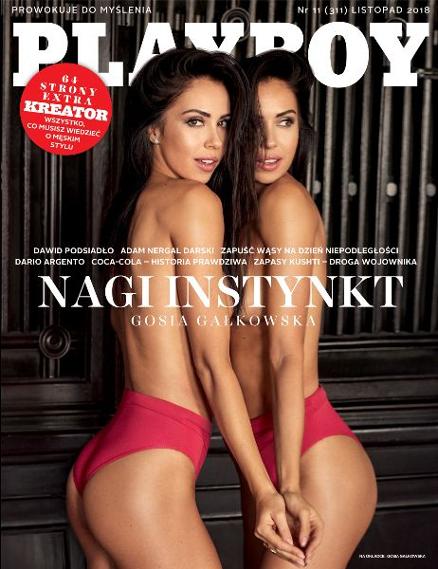 Gosia Gałkowska rozebrała się w Playboyu! Tego nikt się nie spodziewał