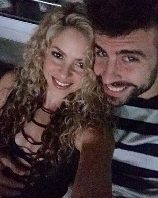 Shakira: Z moimi guru (Instagram)