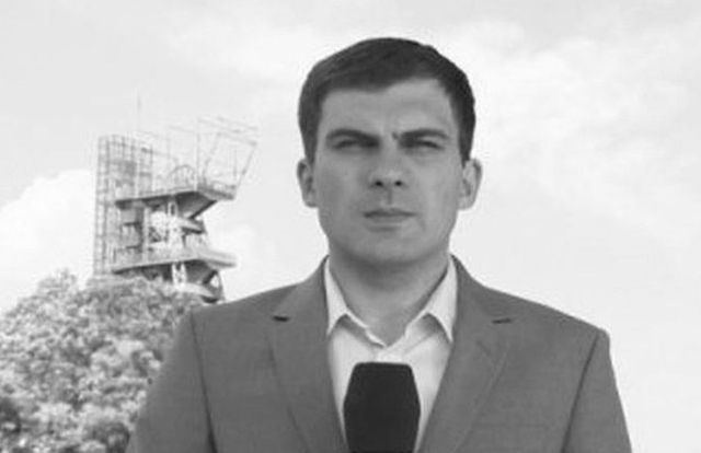 Reporter Faktów, Dariusz Kmiecik, nie żyje