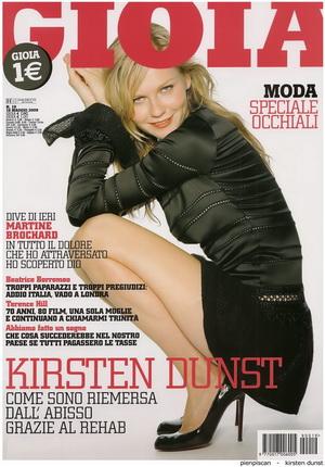 Kirsten Dunst w magazynie Gioia (FOTO)