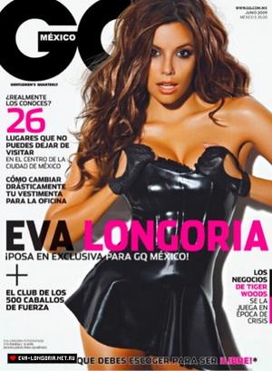 Mega seksowna Eva Longoria w GQ (FOTO)