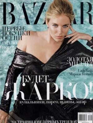 Harper's Bazaar z Sienną Miller w roli głównej (FOTO)