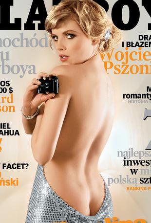 Karolina Nolbrzak w Playboyu (FOTO)