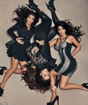 Kolekcja sióstr Kardashian w amerykańskiej sieci Sears