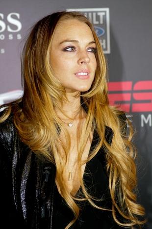 Lindsay Lohan i Koszmar z ulicy Wiązów AKTUALIZACJA