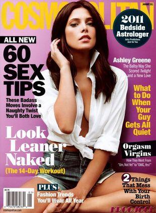 Ashley Greene: Wyjdę za mąż jako pierwsza z moich znajomych!