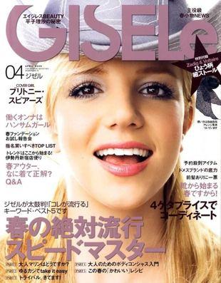 Britney Spears na okładce Gisele (FOTO)