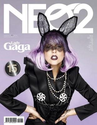 Lady Gaga poczuła się osierocona