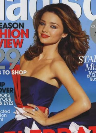 Słodziutka Miranda Kerr dla magazynu Madison (FOTO)