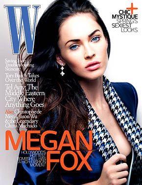 Megan Fox chce być mamusią (FOTO)