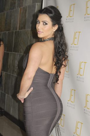 Pupa Kim Kardashian to gwiazda