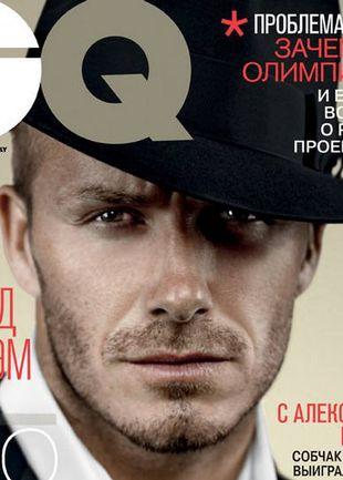 David Beckham na okładce GQ (FOTO)