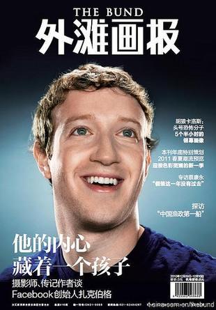 Nowy dom Marka Zuckerberga