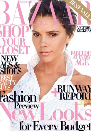 Victoria Beckham: Jestem gejem w kobiecym ciele