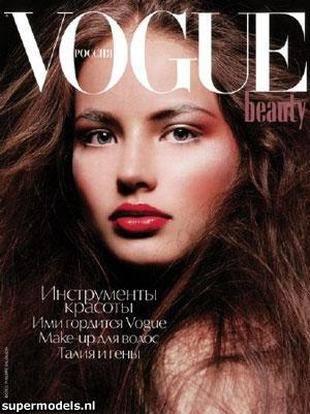 Ruslana Korshunova - samobójstwo z miłości?