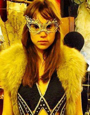 Śliczna dziewczyna Bradleya Coopera zostanie aniołkiem VS?