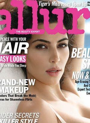 Kim Kardashian: głowa do biznesu i ciało warte grzechu(FOTO)
