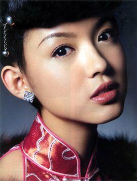 Chinka najpiękniejszą kobietą świata