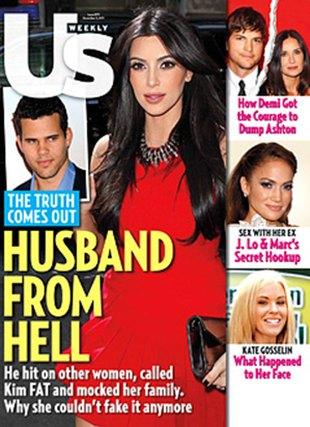 Kris Humphries nazwał Kim Kardashian grubą d*pą