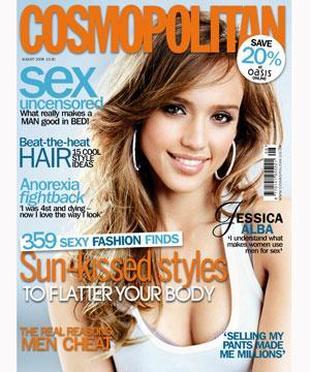 "Jessica Alba na okładce ""Cosmopolitan"""