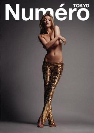 Kate Moss wcale nie twierdzi, że najlepiej jest być chudą