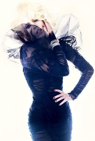 Lady Gaga: Mój wibrator mnie uszczęśliwia