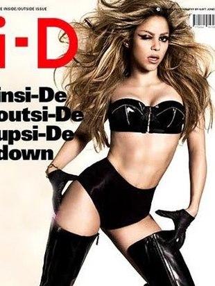 Shakira miała mnóstwo kompleksów