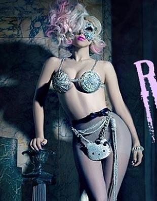 Lady Gaga taka jak my!