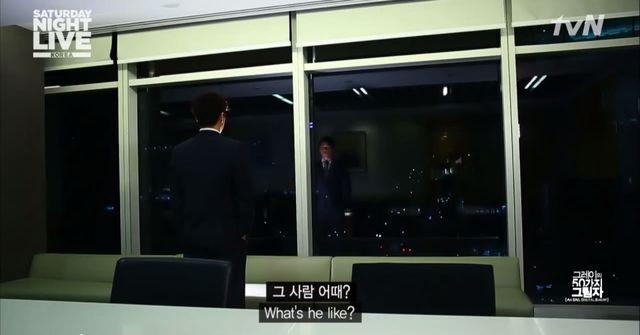 A gdyby tak historia z Greya wydarzyła się w Korei? (VIDEO)