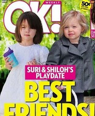 Suri Cruise - czterolatka, która lubi pić z butelki