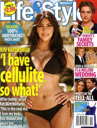 Kim Kardashian ma cellulit