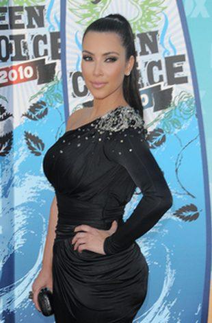 Kim Kardashian - patrzcie, jaka jestem modna! (FOTO)