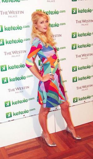 Paris Hilton już nie może doczekać się świąt