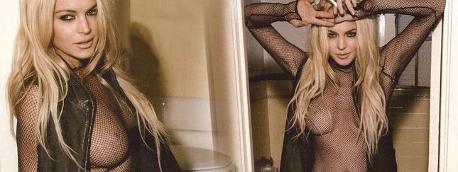 Lindsay Lohan topless (FOTO)
