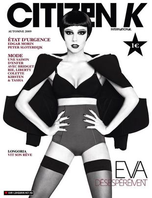 Eva Longoria dla magazynu Citizen K! (FOTO)