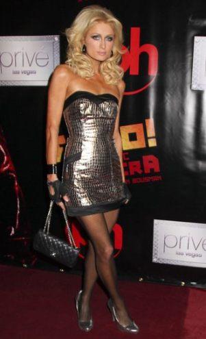 Paris Hilton ma dobre serduszko