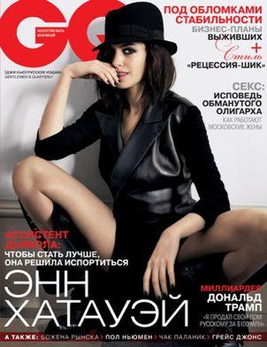 Zalotna Anne Hathaway dla magazynu GQ