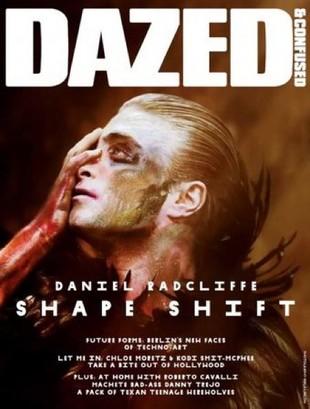 Daniel Radcliffe jako wampir! (FOTO)