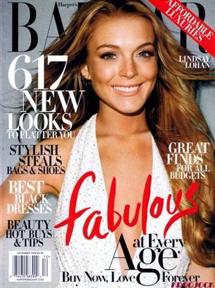 Lindsay Lohan w rękach stylistów (FOTO)