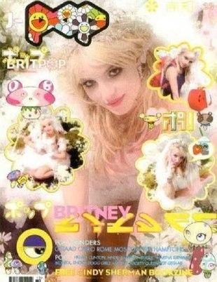 Britney Spears w stylistyce mangi (FOTO)